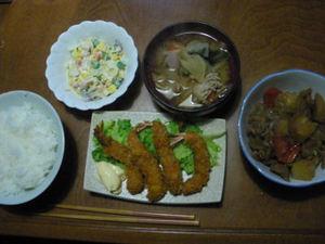 Dinner_20100413_400