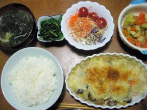 Dinner_20100429_400