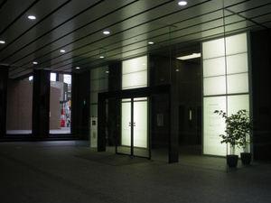 Office_400