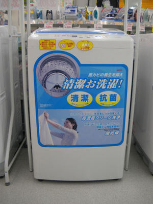 Wash_machine_400