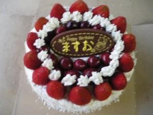 Masuo_birthday_cake_400