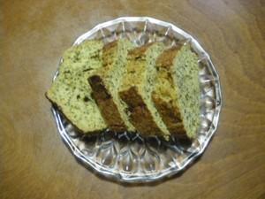 Tea_pound_cake_pieces_400