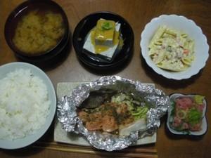 Dinner20100618_400