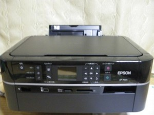 Printer_400