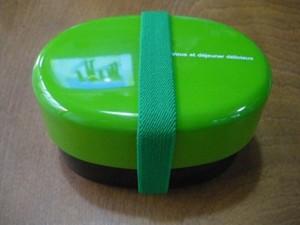 Lunch_box_400