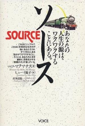 Source_400