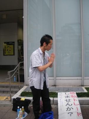Ryo_1_400