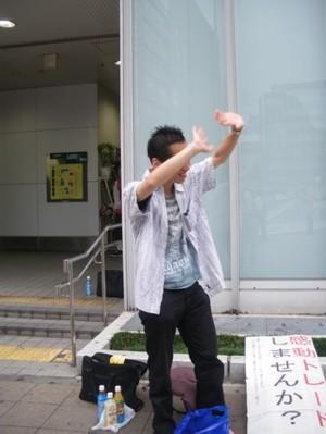 Ryo_2_400