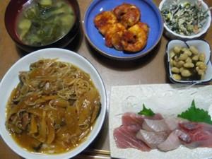 Dinner20100906_400