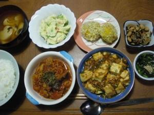 Dinner20100914_400
