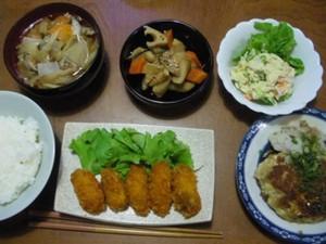 Dinner20100915_400