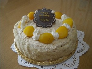 Narusan_birthday_cake_hole_400