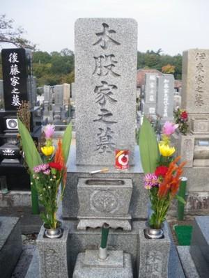 Grave_400