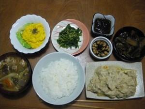 Dinner20101030_400