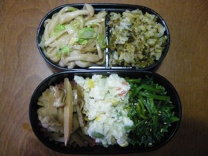 Lunch20101108_400