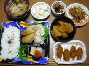 Dinner20101110_400