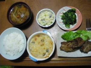 Dinner20101111_400