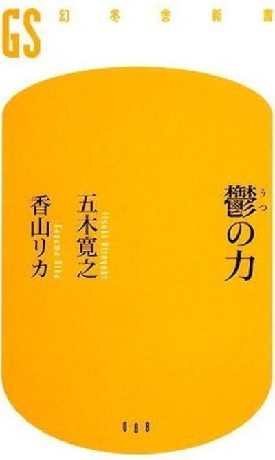 Utsu_no_chikara_400