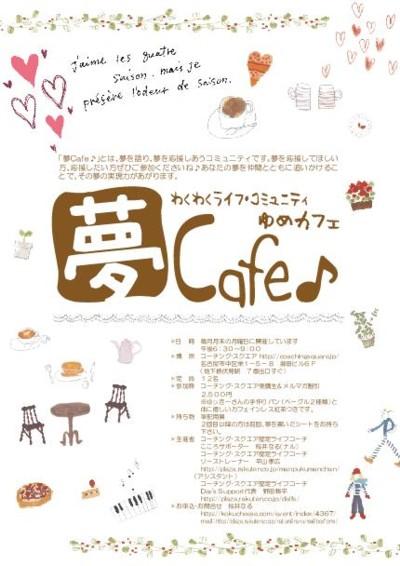 Cafe_400