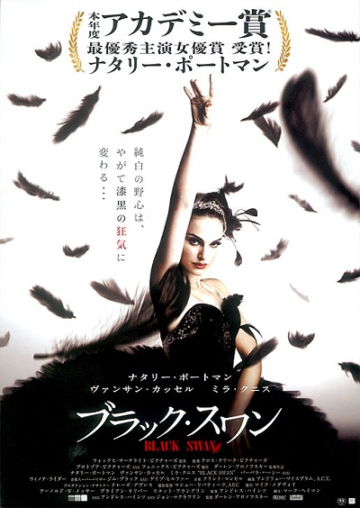 Black_swan_400
