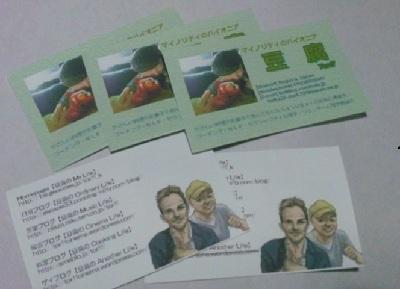 Name_card_400