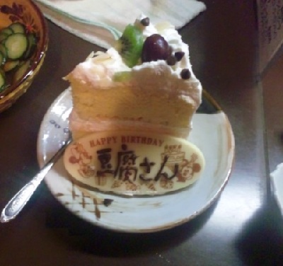 2011_5_400
