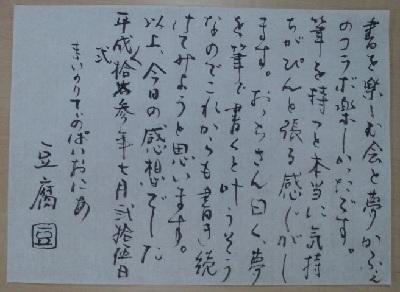 Cafe1_400