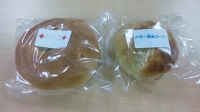 Cafe2_400