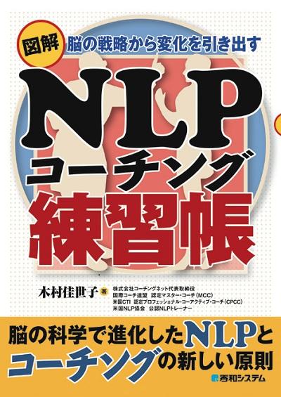 Nlp_400