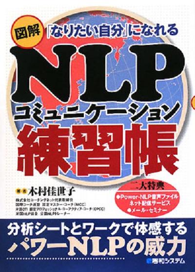 Nlp_400_2