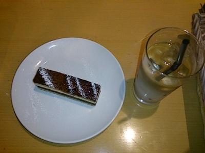 Tigar_cafe_400